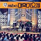 대학가요제 / 79 MBC 대학가요제     2LP