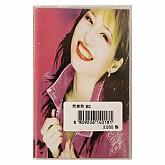 김혜연 베스트 1999