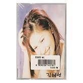 김혜연 베스트 2000