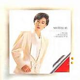 '89주현미/짝사랑