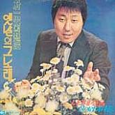 박일남 / 열창: 옛날의 그 노래