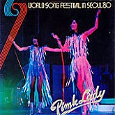 80 세계가요제 World Song Festival In Seoul '80 / Pink Lady
