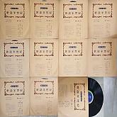 쟈켓,음반 깨끗한 가요반세기(성문사) lp음반(10장)