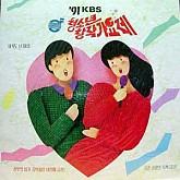 91 KBS 청소년 창작가요제  (미개봉)
