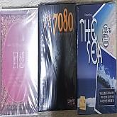미개봉 올드가요,7,8,90가요  CD음반(7장)