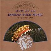 한국의 민속음악 (사물놀이/박귀희 가야금병창) / 미개봉
