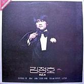 김정호 Vol.4 / 지지않는 꽃, 달님
