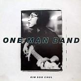 ONE MAN BAND  / 김수철 / 언제나 타인