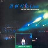 김현식  /  In Live