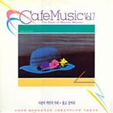 카페음악 제7집 Cafe Music Vol.7