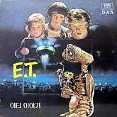 이티이야기 E.T. / 주제곡;산울림, 연출;김창완, 음악;그룹