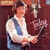 윤형주 골든 Golden Hits 1970-83 (Today/비와 나)