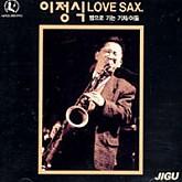 이정식 / Love Sax (밤으로가는 기차/어둠)