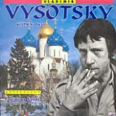 Vladimir Vysotsky / Golden Best