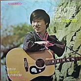 김세환 노래모음 (옛친구/소꼽장난)