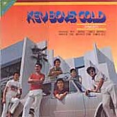 키보이스 (Key Boys) / Gold (바닷가의 추억/해변으로 가요)