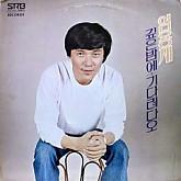 임용재(깊은밤에)/김동아(애니로리)/옥희(푸른목장)