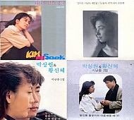미개봉 김미숙,박상원,황신혜 시낭송 lp음반(4장)