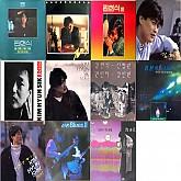 상태 아주 깨끗한 김현식 lp음반(11장)