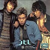 JTL (제이티엘) 1.5집 / Love Story