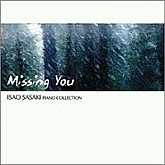 Isao Sasaki / Missing You (Piano Collection) / 펀칭