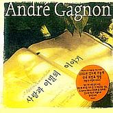 Andre Gagnon / 사랑과 이별의 이야기
