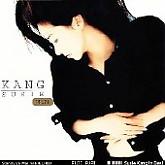 강수지 / Best Album / 2CD