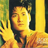 Jacky Cheung(張學友) / 我與你 / Hong Kong