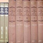 Grammophon클래식전집(50장+책2권) LP음반
