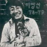 이정선 / 이정선 74-79