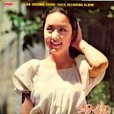 겨울여자 [Winter Woman, 1977]