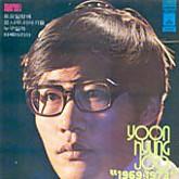 윤형주  '1969-1973' Best Selections