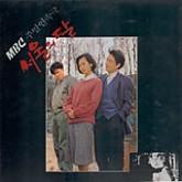 MBC 주말연속극 / 서울의 달 [1994.01.08.~1994.10.16.]