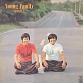Young Family Series 영훼밀리 씨리즈 3