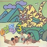 다섯동이 3집 (호랑이와 수수깡/코끼리 아저씨/광개토대왕)